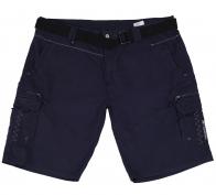 Синие мужские шорты Tenson. Качественные и практичные