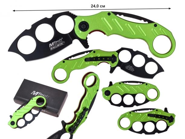 Складной нож Mtech MT-A863 Zombie Green - купить по выгодной цене