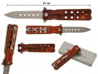 Складной нож Pakkawood Butterfly Style