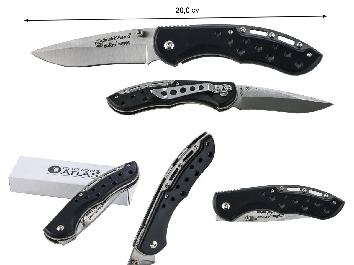 Где купить ножи в СПб