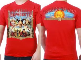 """Славянская футболка """"Пересвет"""" оптом с доставкой"""