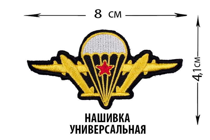 Советская нашивка ВДВ оригинальной формы