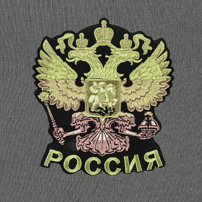 """Спортивные мужские штаны """"Россия"""""""