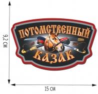 Стильная наклейка на машину казака