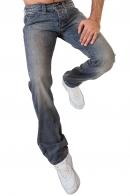 До чёртиков стильные мужские джинсы.