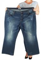 Стильные женские джинсы больших размеров от Sheego® (Германия). Берлинская мода в вашем городе!