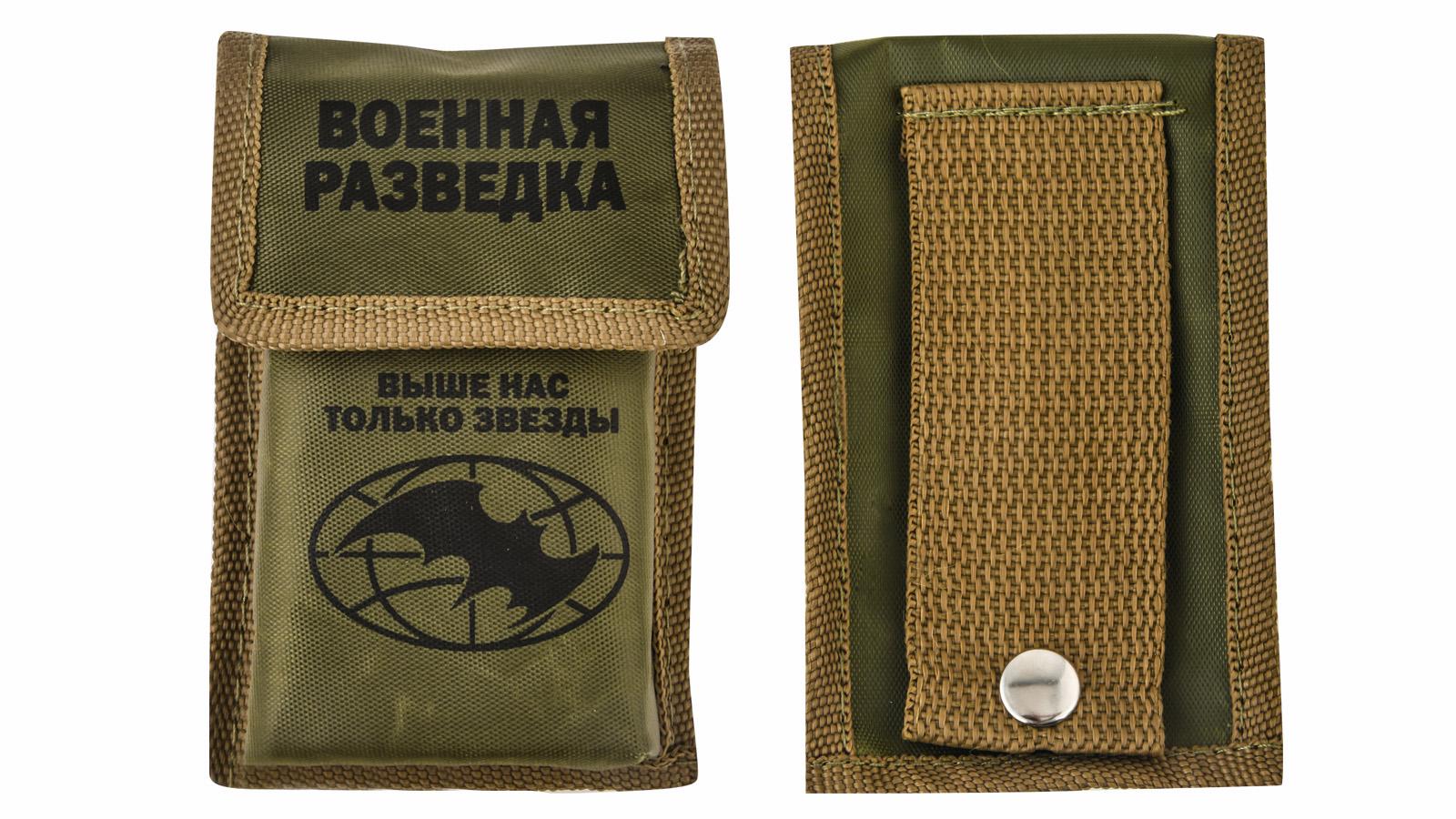 Заказать недорого подарок Военному разведчику