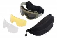 Страйкбольные очки со сменными линзами в чехле