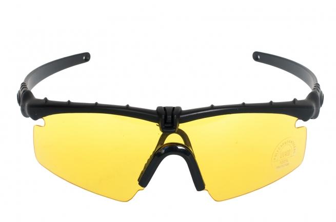 Стрелковые очки желтые