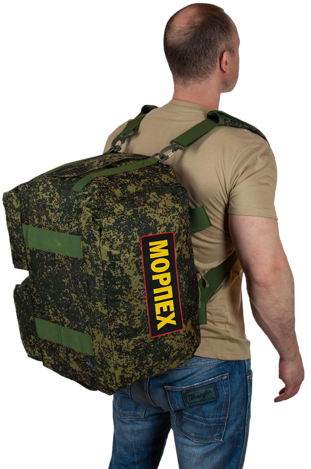 Недорогие тактические сумки-рюкзаки Морская Пехота