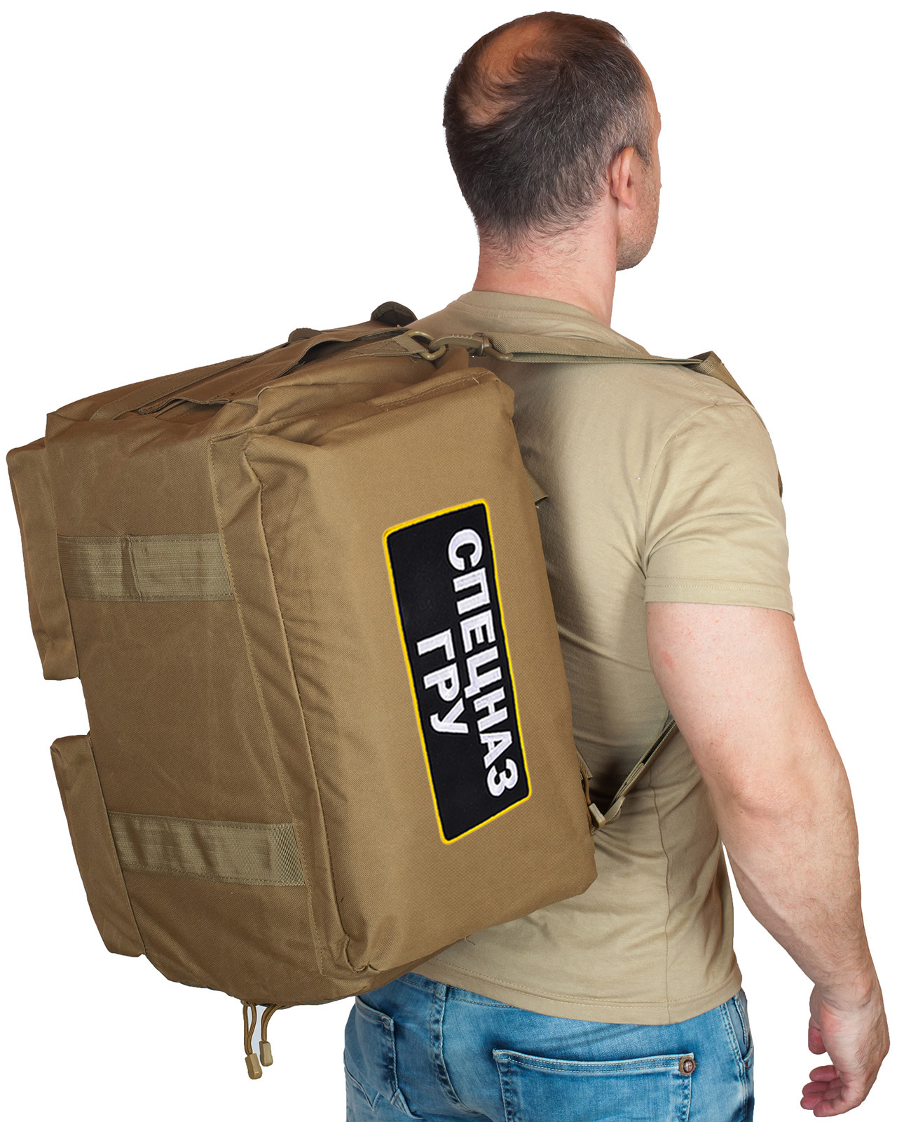 Купить армейскую сумку-рюкзак в Москве