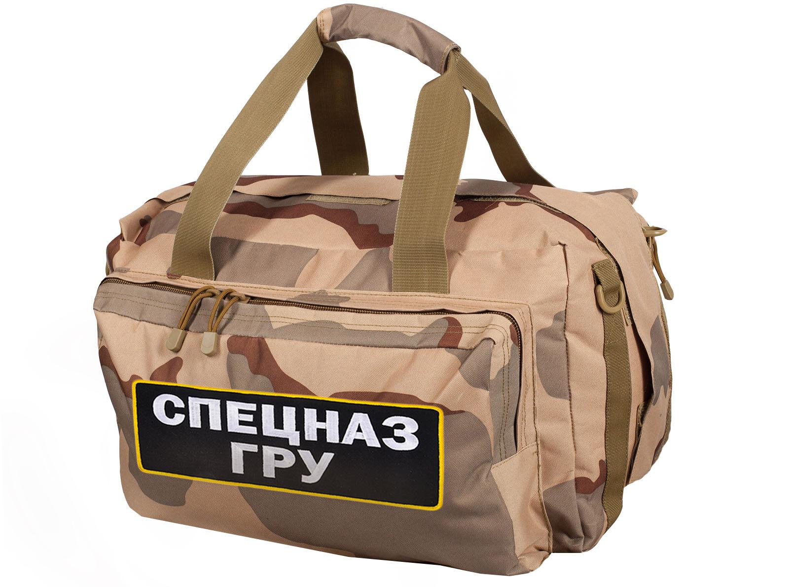 Купить камуфляжный рюкзак-сумку спецназа ГРУ