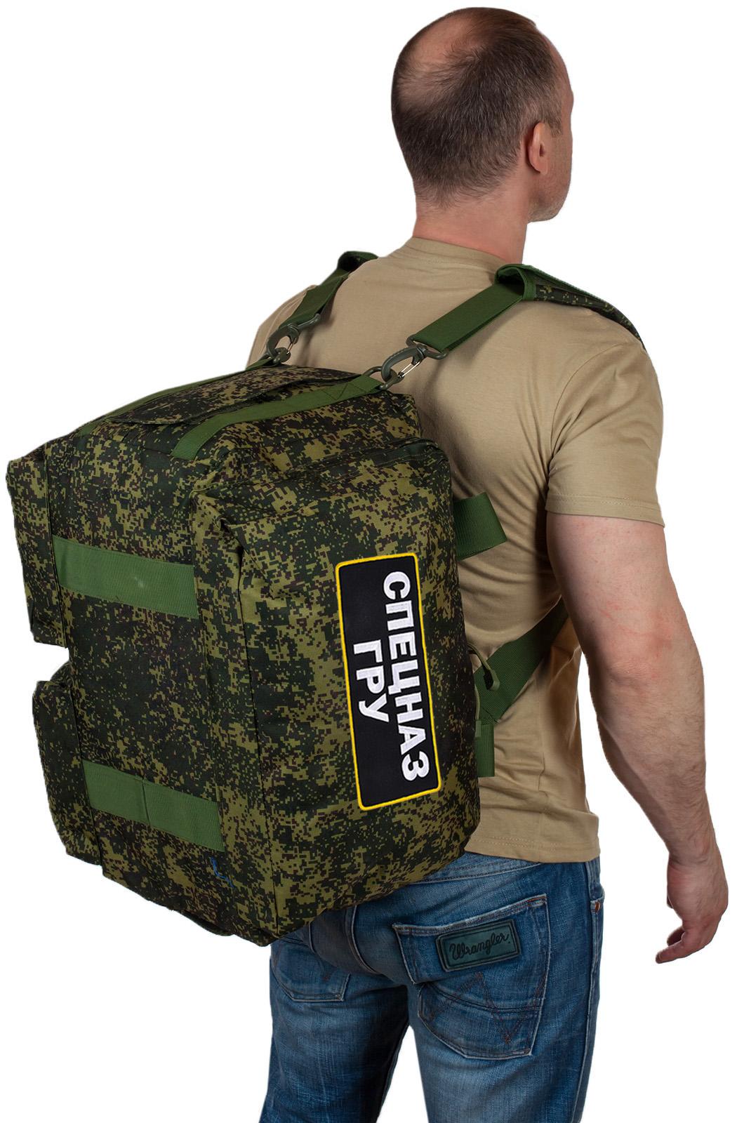 Недорогая камуфляжная сумка рюкзак Спецназ ГРУ