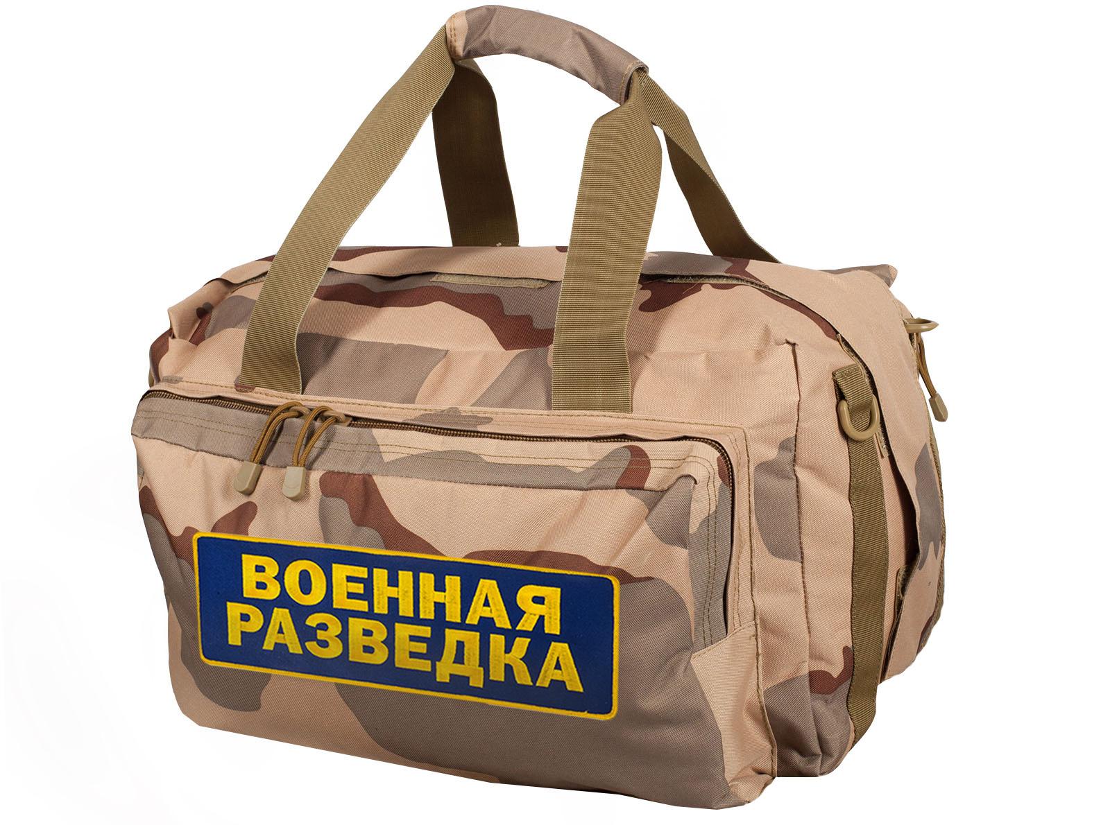 Купить в Москве сумку рюкзак Военной разведки