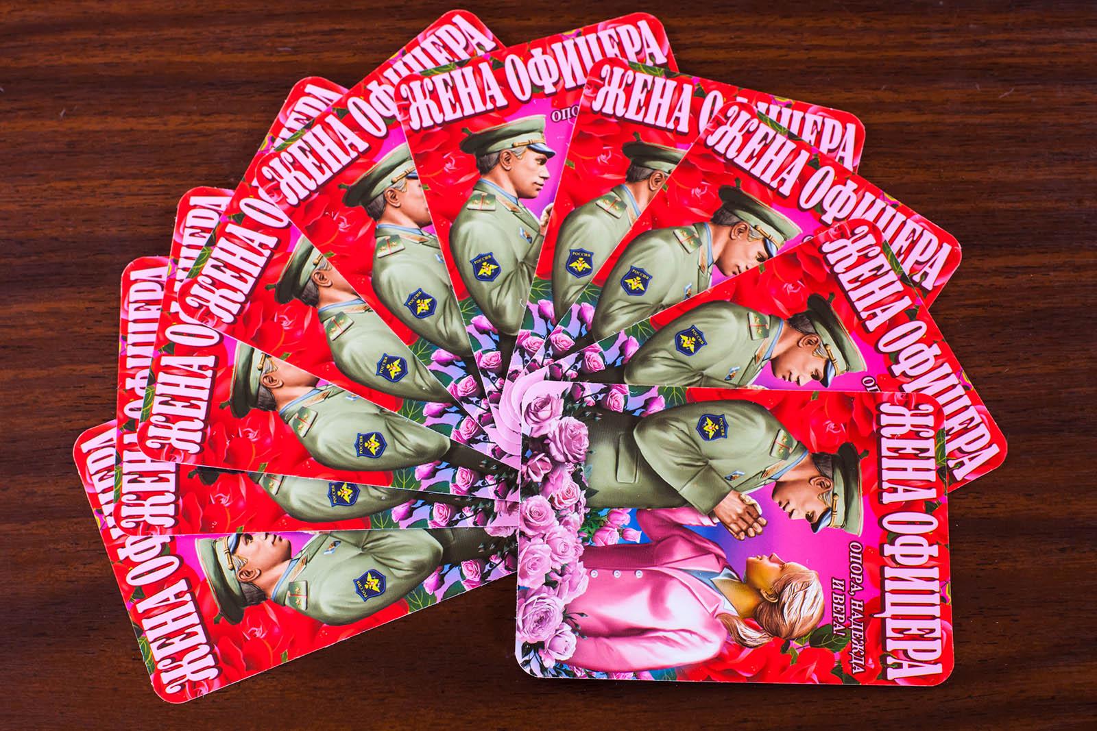 """Сувенирный календарик """"Жене офицера"""" (2019 год) оптом"""