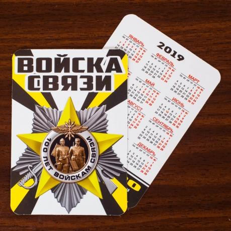 """Сувенирный карманный календарик-2019 """"Войска связи"""""""