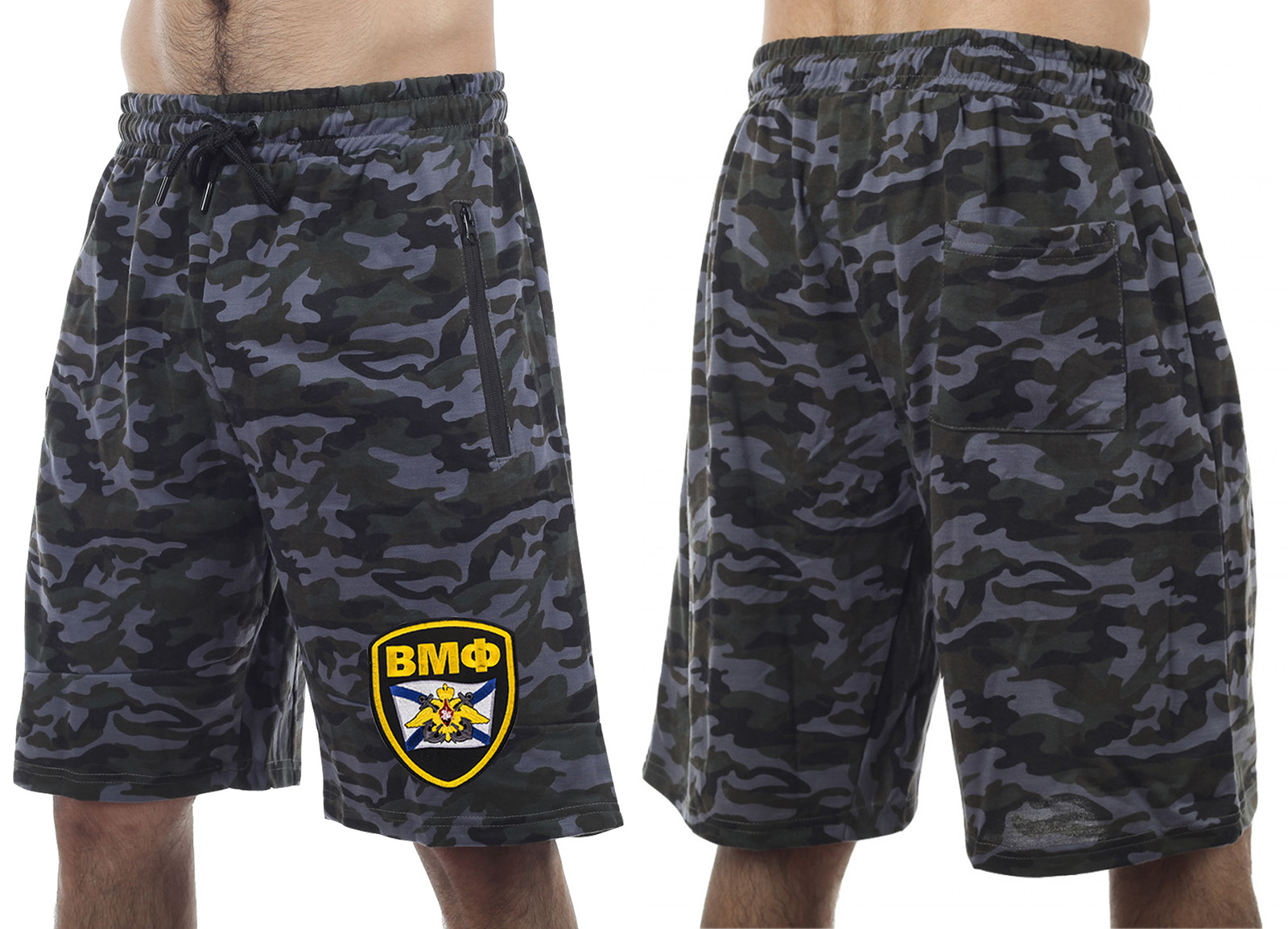 Свободные мужские шорты заказать в Военпро
