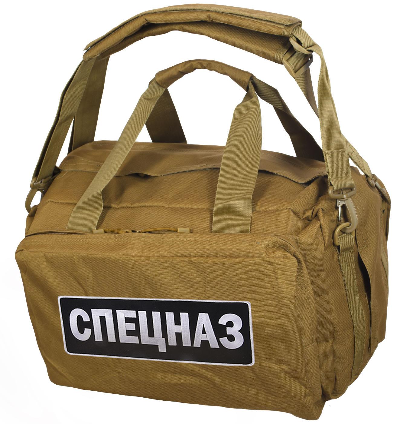 Сумка рюкзак СПЕЦНАЗА – качество бомба!