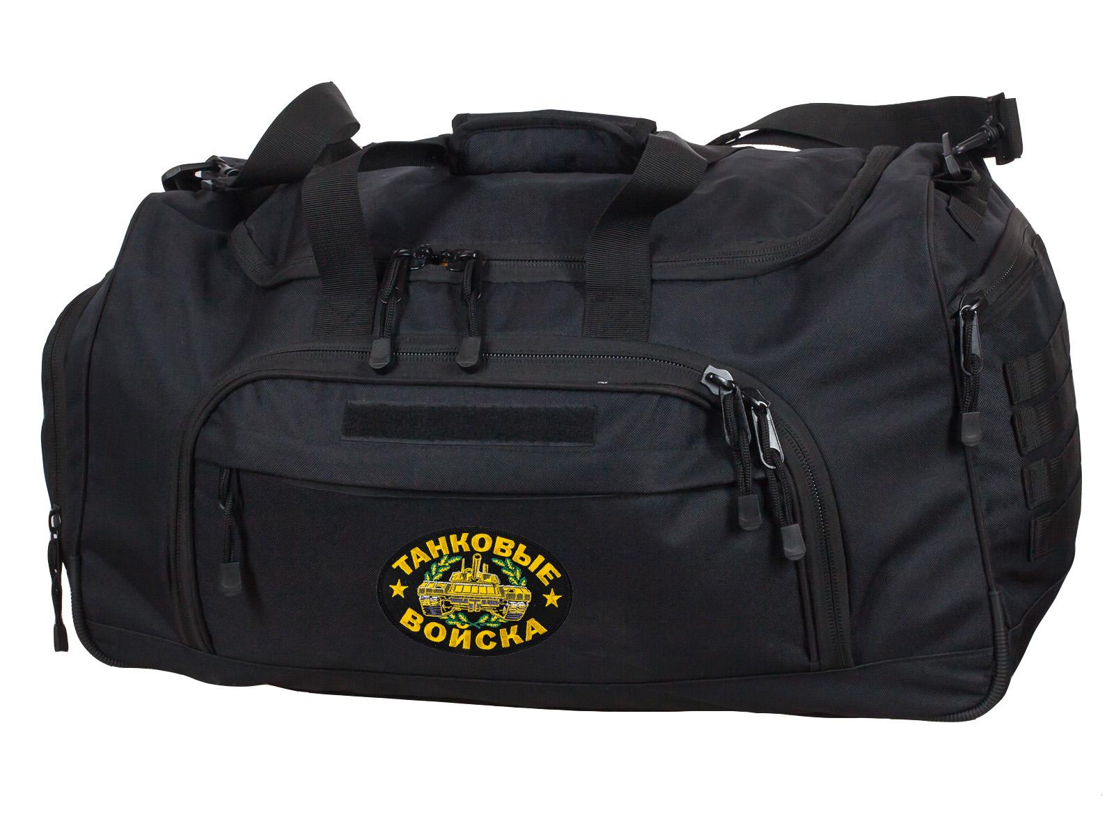 Тактическая большая сумка Танковые Войска 08032B Black