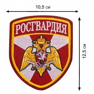 """Теплые зимние спортивные штаны """"Росгвардия"""""""