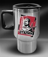 Металлическая термокружка с принтом Сталин