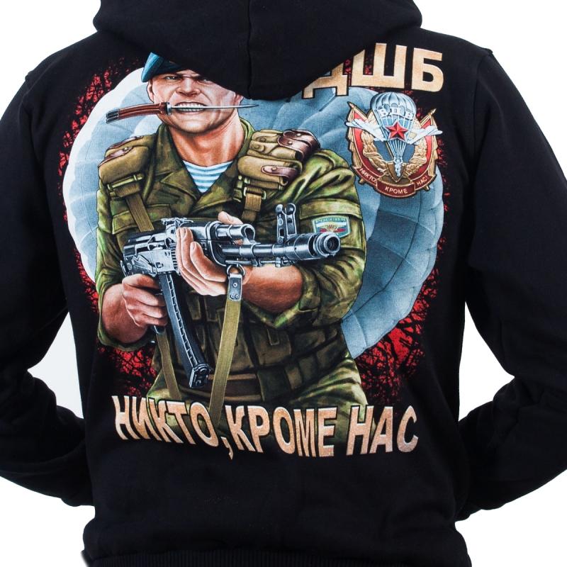 Толстовка «ДШБ ВДВ» для десантников