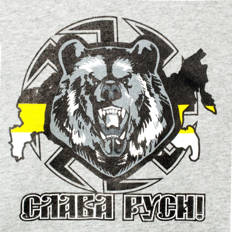 Толстовка-кенгуру «Коловрат русский Медведь» серая