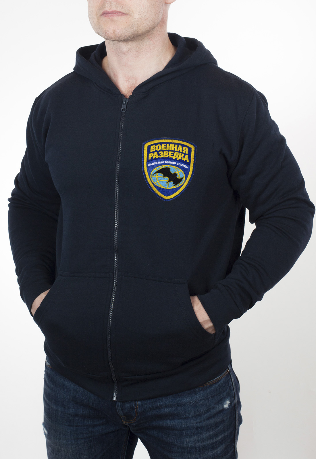 Купить в интернет магазине мужскую толстовку с капюшоном и эмблемой Военная Разведка