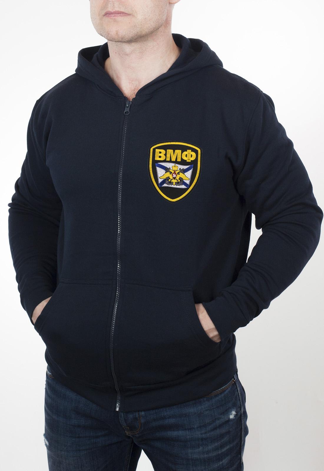 Купить мужскую толстовку с вышивкой ВМФ