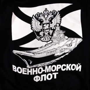"Толстовка ""За ВМФ"" - принт на спинке"