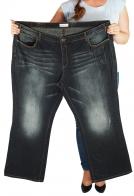 Тонко состаренные женские джинсы от Sheego Denim®