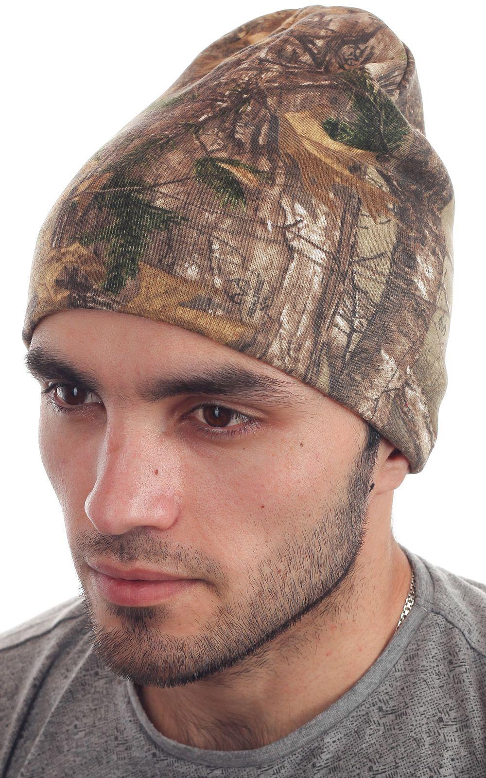 Купить мужскую шапку-носок