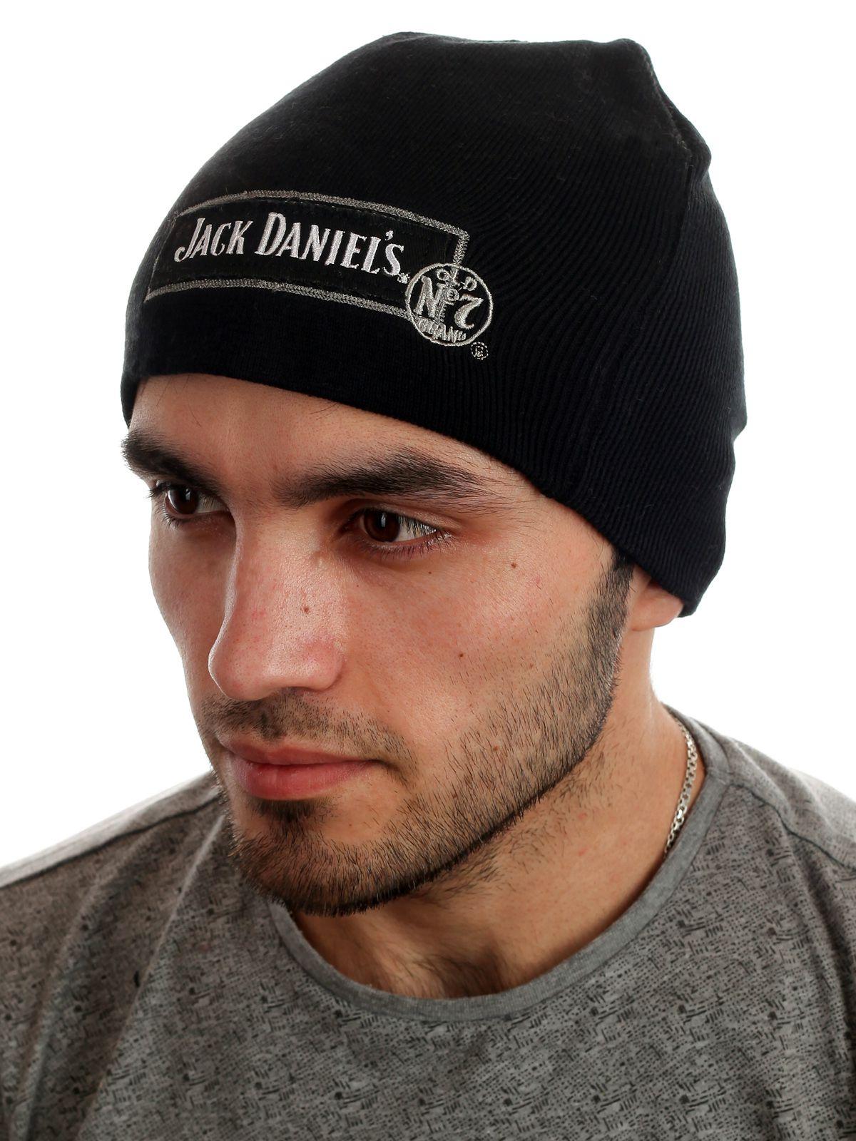 Купить мужские спортивные шапки онлайн