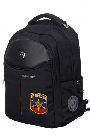 Удобный черный рюкзак с военной нашивкой РВСН - заказать оптом