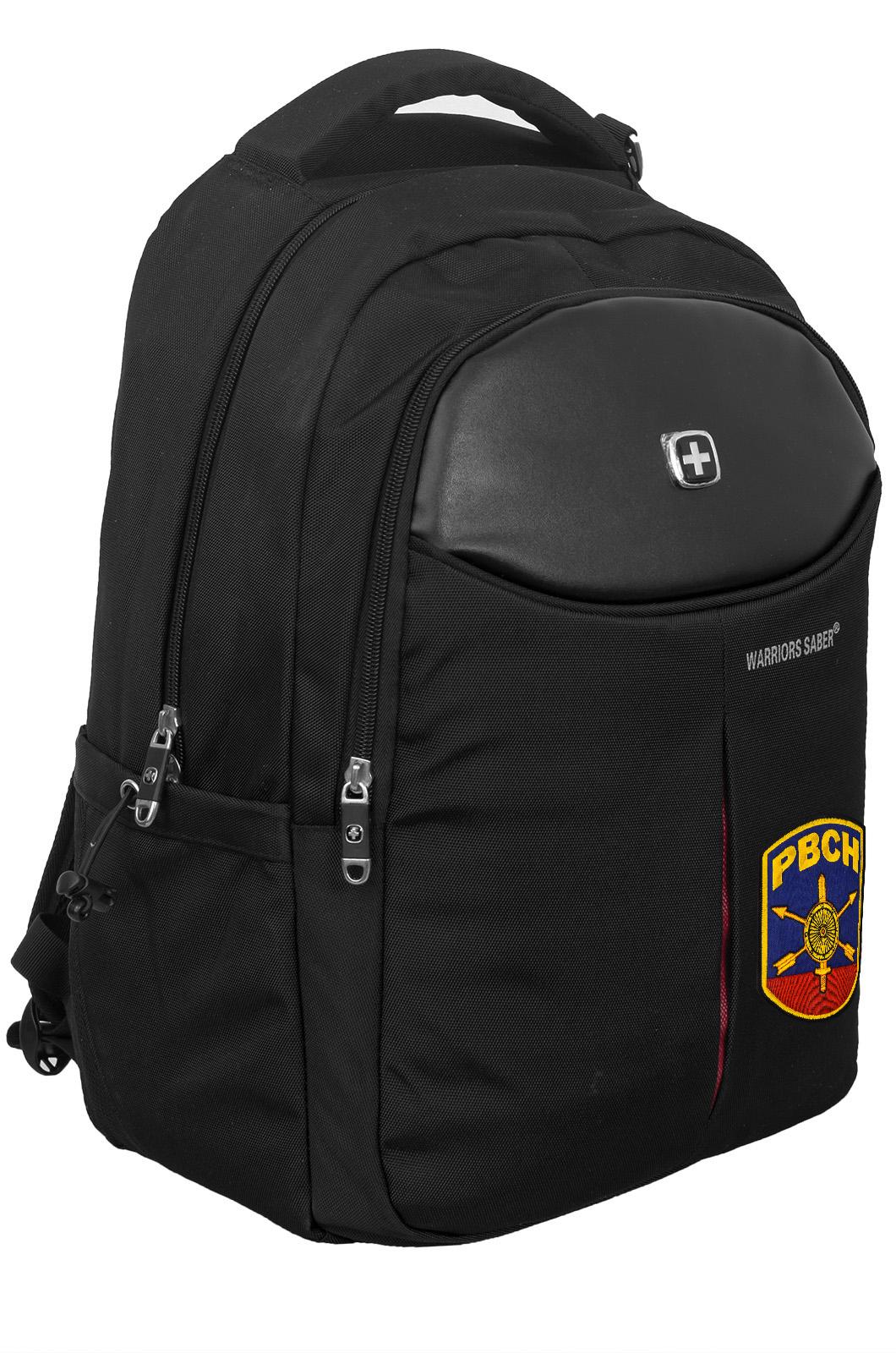 Удобный черный рюкзак с военной нашивкой РВСН - купить онлайн