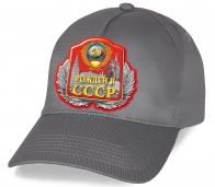 Уникальная хлопковая кепка с авторским принтом «Рожден в СССР», которую Вы не купите нигде, по самой выгодной цене. Покупайте у нас только лучшее!