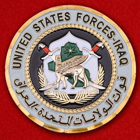 United States Forces Iraq Operation Iraqi Freedom Challenge Coin