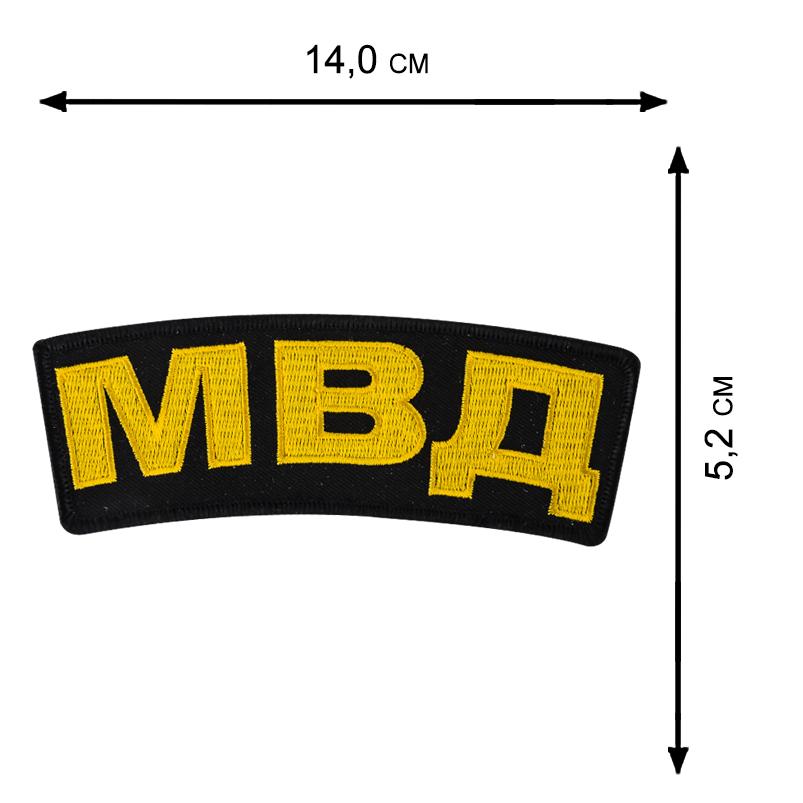 Универсальный черный ранец-рюкзак МВД - заказать онлайн