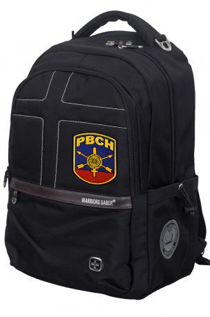 Универсальный черный рюкзак с военной нашивкой РВСН - купить онлайн