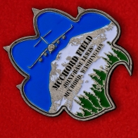 US Air Force 86th APS Joint Base Lewis-McChord Challenge Coin