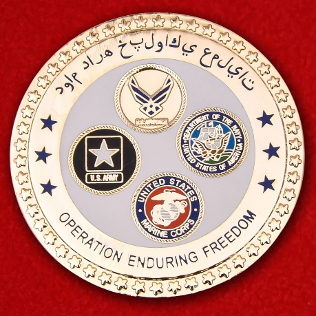 US Army, USAF, USMC, USN Operation Enduring Freedom Challenge Coin