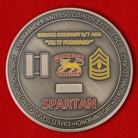 US Ordnance Corps 5th Battalion 7th Air Defense Artillery Regiment Commander Challenge Coin Of Excellence