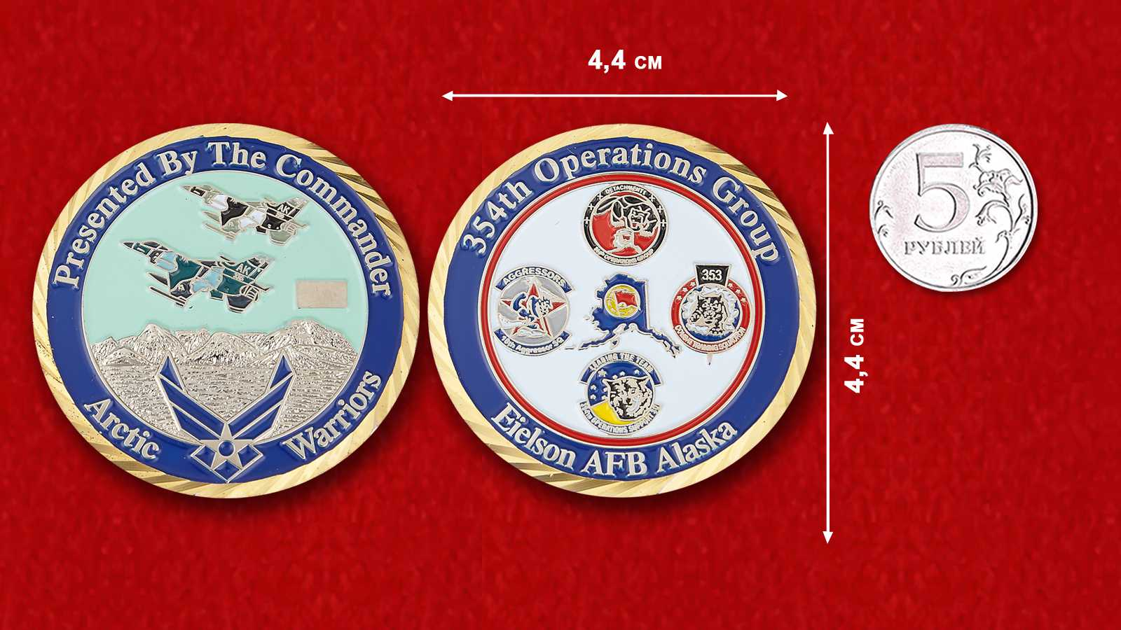 "USAF 354th Operations Group ""Arctic Warriors"" Eielson AFB, Alaska Challenge Coin"