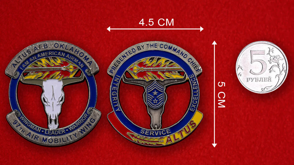 USAF 97th Air Mobility Wing Altus AFB, Oklahoma Challenge Coin - linear size