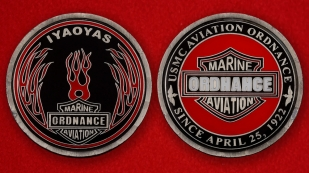 USMC Marine Aviation Ordnance Challenge Coin - both sides