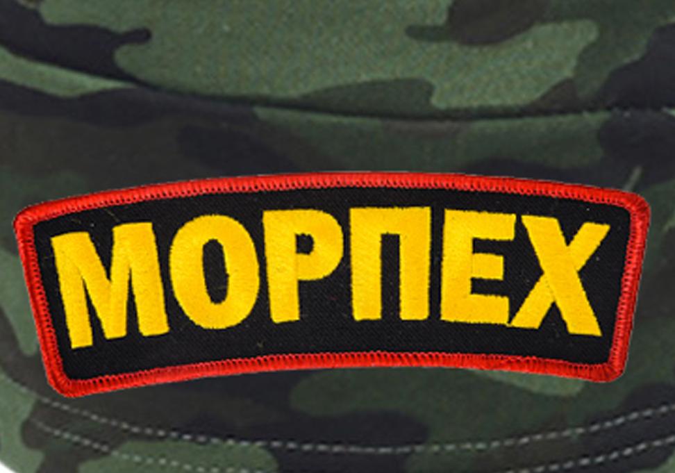 Уставные шорты для военных.