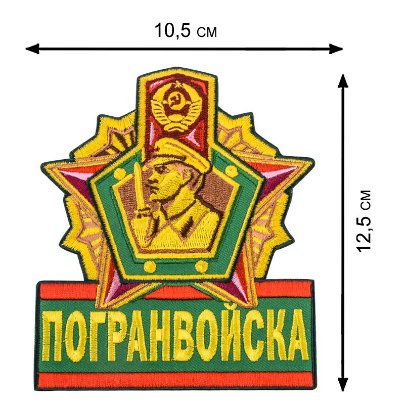 Военная дорожная сумка с нашивкой Погранвойска - купить в подарок
