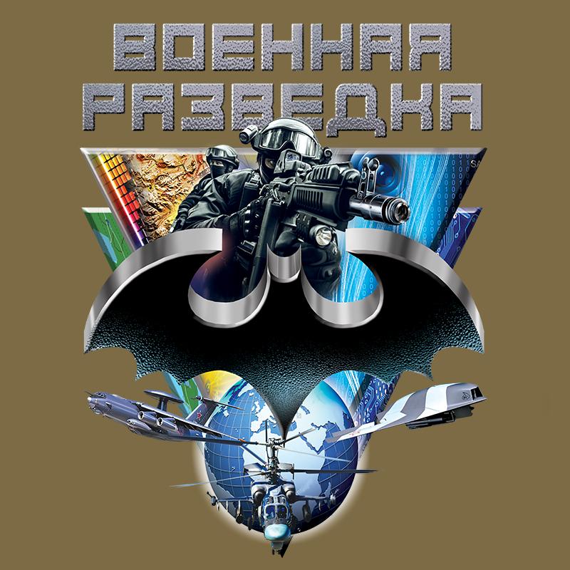 """Военная футболка """"Разведка"""" с авторским принтом"""