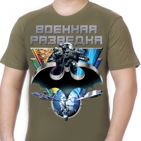 """Военная футболка """"Разведка"""""""