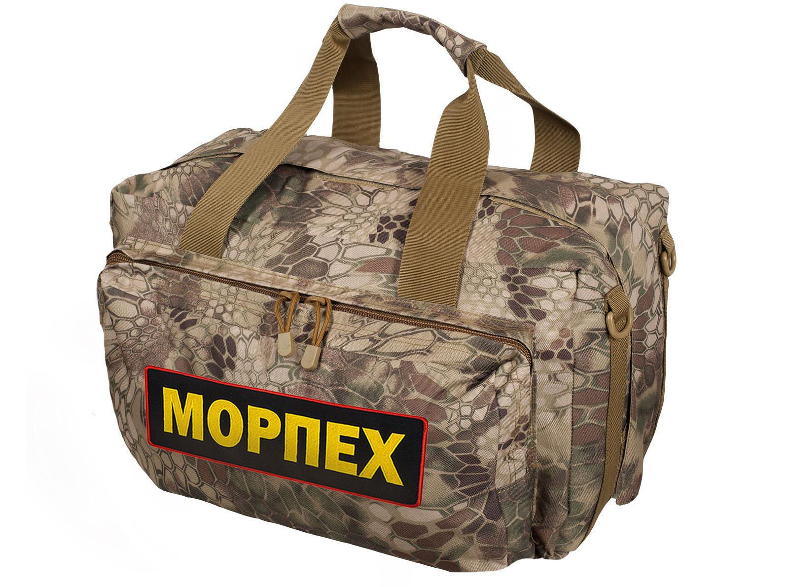 Купить в военторге Военпро снаряжение Морпеха